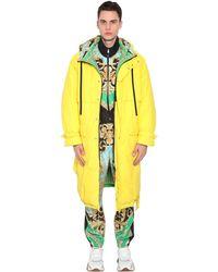 Versace Wendbarer Daunenmantel Mit Kapuze - Gelb