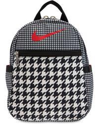 Nike - Mini バックパック - Lyst
