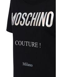 Moschino コットンジャージースリムtシャツ - ブラック