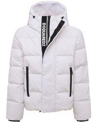 DSquared² ラバー加工テック素材ダウンジャケット - ホワイト