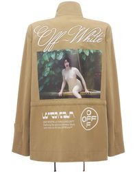 Off-White c/o Virgil Abloh Куртка Из Габардина - Естественный