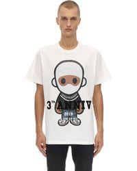 ih nom uh nit Big 3-future コットンジャージーtシャツ - ホワイト