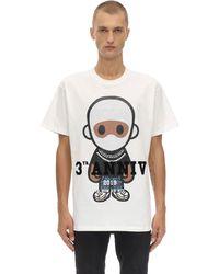 """ih nom uh nit - T-shirt En Jersey De Coton """"big 3-future"""" - Lyst"""