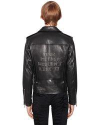 Saint Laurent Кожаная Куртка - Черный