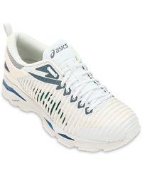 "Asics Sneakers ""kiko Kostadinov Gel-delva 2"" - Weiß"