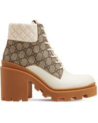 "Gucci 70mm Hohe Stiefel Aus Leder Und Canvas ""trip"" - Natur"