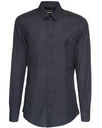 Dolce & Gabbana - Рубашка Из Хлопкового Поплин С Логотипом - Lyst