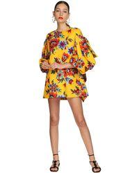Carolina Herrera Платье Из Фай С Цветочным Принтом - Желтый