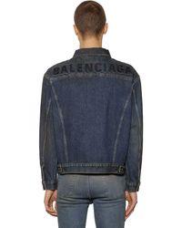 Balenciaga Джинсовая Куртка С Вышивкой - Синий