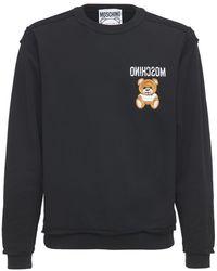 Moschino - ロゴ&テディ スウェットシャツ - Lyst