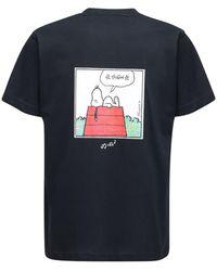 Soulland Peanuts X Sally Tシャツ - ブラック