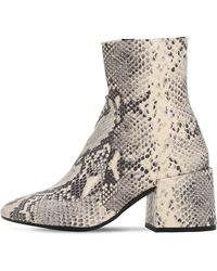 Jeffrey Campbell 70mm Python Print Leather Boots - Natural