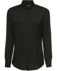 Dolce & Gabbana Новая Жаккардовая Шелковая Рубашка С Логотипом Dg - Черный