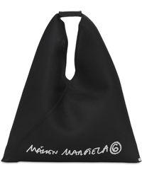 MM6 by Maison Martin Margiela - Japanese メッシュロゴトートバッグ - Lyst