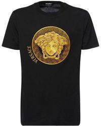 Versace - Medusa コットンtシャツ - Lyst