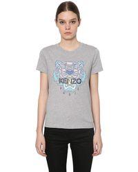 KENZO T-shirt Aus Baumwolljersey Mit Druck - Grau