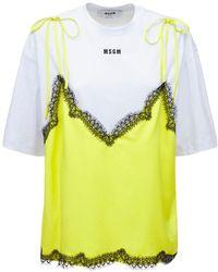 MSGM コットンtシャツ - マルチカラー
