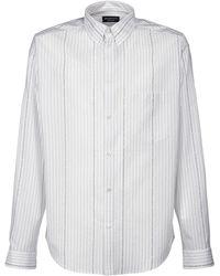 Balenciaga - コットンポプリンシャツ - Lyst