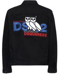 DSquared² Ovo Causule デニムジャケット - ブラック