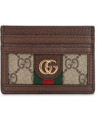 Gucci Визитница 'ophidia GG' - Многоцветный