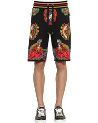Dolce & Gabbana Шорты Из Хлопкового Джерси С Принтом - Многоцветный