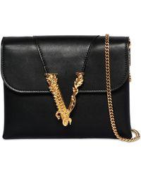 Versace - Virtus スムースレザーチェーンバッグ - Lyst