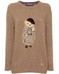 Ralph Lauren Collection Teddy カシミアニットセーター - ブラウン