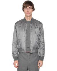 Thom Browne Куртка-бомбер Из Нейлона - Серый