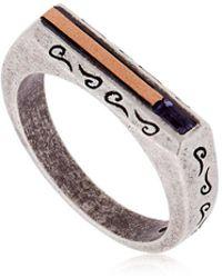 Marco Dal Maso - Ara Ring - Lyst
