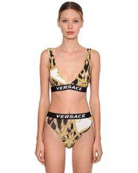 d3d3e6f60bdfb Lyst - Swimwear   Beachwear - Bikinis