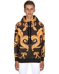 MAKE MONEY NOT FRIENDS Printed Sweatshirt Hoodie - Multicolor