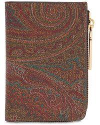 Etro コーティングコットン 二つ折り財布 - ブラウン