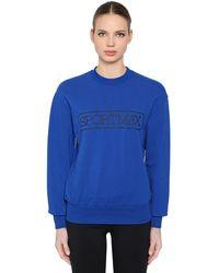 Sportmax コットンブレンドスウェットシャツ - ブルー