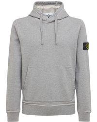 Stone Island - Sweat-shirt En Coton À Capuche - Lyst