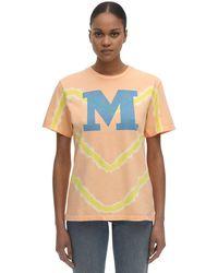 M Missoni コットンジャージーtシャツ - マルチカラー