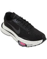 Nike - Air Zoom -type スニーカー - Lyst
