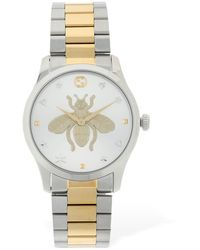 Gucci - G Timeless Bee ツートーンウォッチ 38mm - Lyst