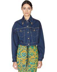 Versace Jeans - コットンデニムジャケット - Lyst