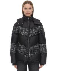 Karl Lagerfeld Куртка Из Нейлона И Букле - Черный