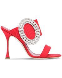 "Manolo Blahnik - Zapatos Mules ""fibiona"" Con Cristales 105mm - Lyst"