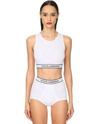 Dolce & Gabbana Sport-bh Aus Baumwolljersey Mit Logo - Weiß