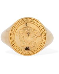 Versace - Classic Round Medusa Ring - Lyst