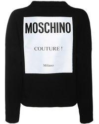 Moschino カシミア&ウールニットセーター - ブラック