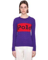 Polo Ralph Lauren Свитер Из Кашемира И Шерсти Мерино - Пурпурный