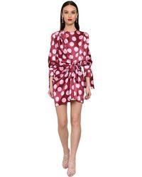 Dolce & Gabbana Рубашка В Горох - Красный
