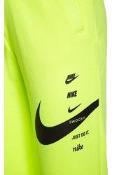 Nike Спортивные Брюки С Принтом - Желтый
