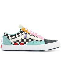 """Vans Sneakers """"Ua Old Skool Cap Lx"""" - Rose"""