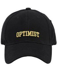Zadig & Voltaire Klelia Optimist Cotton Baseball Cap - Black