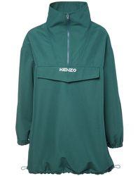 KENZO Куртка Из Полухлопкового Материала - Зеленый