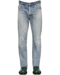 Balenciaga Jean En Denim De Coton Coupe Bootcut 20cm - Bleu